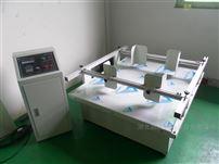 包装箱运输振动测试,模拟运输振动试验台
