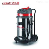 GS-2078CN工业吸尘器洁乐美GS-2078CN