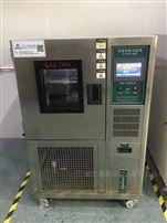 武汉高低温循环试验箱现货供应