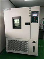 高低温环境模拟测试箱,武汉高低温箱价格