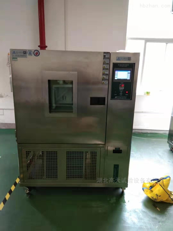 供应恒温恒湿试验箱各种规格型号