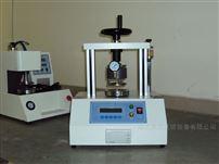 纸板专业检测试验设备价格