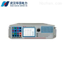 HDSA-20A交流采样变送器检验装置电力承试用