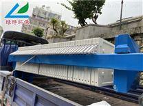 板框式压滤机-绿烨环保