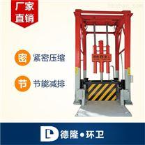 垂直式_三缸四柱垃圾压缩箱功率_容量_重量