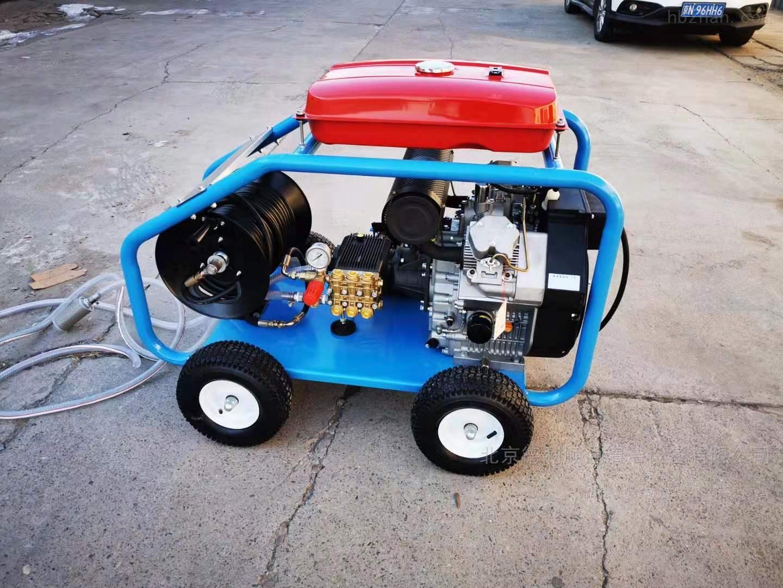 柴油机驱动下水道高压疏通清洗机