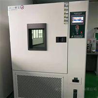 标准型号快速温度变化试验箱