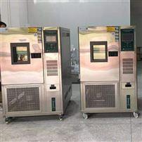 150升高低温交变湿热试验箱价格