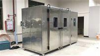大型步入式恒温恒湿试验房专业定制厂家
