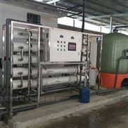 海德能大型反渗透纯水设备厂家