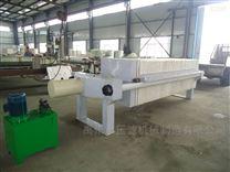 厂家供应各种型号机械压紧压滤设备