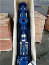 螺杆泵(濃漿泵)I-1B係列螺杆泵(濃漿泵)