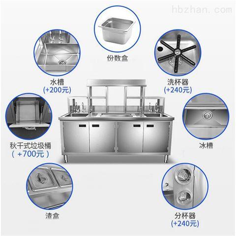 奶茶机器设备价格