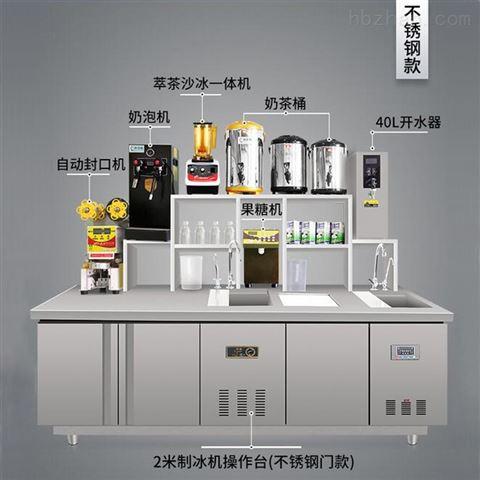 奶茶设备代理