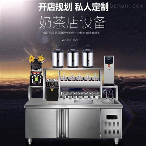 奶茶制作机器设备,多功能奶茶机