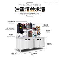 奶茶机器雷竞技官网app的,开间奶茶店要多少钱