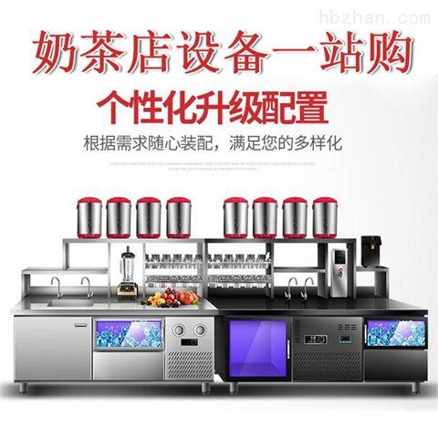 奶茶加工机器设备,奶茶机哪个好