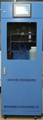 LB-8040水质在线监测仪