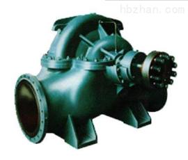 DJOW中開蝸殼單級雙吸離心泵