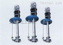 液下排汙泵YW100-100-35-18.5