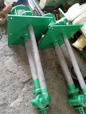 FYB不鏽鋼超長型液下泵