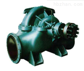 DJOW型中開蝸殼單級雙吸離心泵
