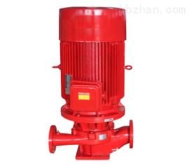 XBD-L係列立式消防泵