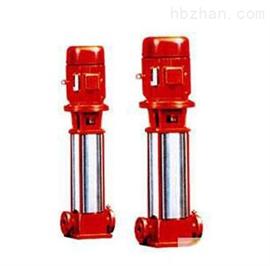 XBD(I)係列立式消防泵