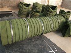 水泥散装颗粒帆布伸缩布袋生产厂家