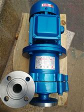 100CQG-80-160CQG型耐高溫磁力驅動泵
