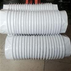 耐高温阻燃通风伸缩软连接 规格定做