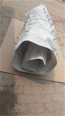 粉尘颗粒输送耐磨帆布伸缩布袋 报价