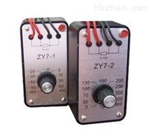 ZX95EZX95E出口电阻测试箱