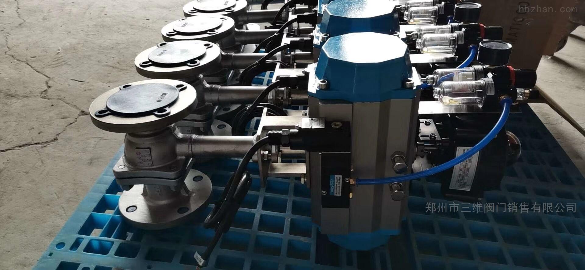 氣動低溫球閥 液氮、液氧