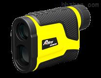 Rxiry昕銳戶外手持激光測距儀X1200PRO