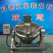 不锈钢蒸汽夹层锅 可倾式搅拌蒸煮锅