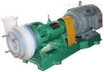 FSB氟塑料离心泵-南宁市本如机电设备