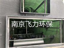 BTPS型南京飞力环保一体化污水泵站