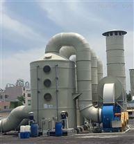深圳印刷废气处理设备