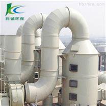 酸碱废气工程