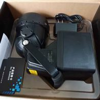 HBB7661防爆强光灯磁力吸附探照灯