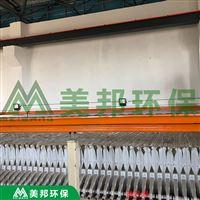 MBGM1500/500-40广西打桩污水处理机打桩建设污泥脱水设备