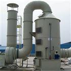 有机肥料废气处理设备