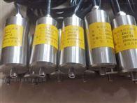 VB-Z9500ANVB-Z9500AN加速度传感器