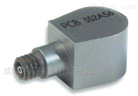 PA-Z320PA-Z320轴振动变送器