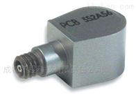 VB-Z9500VB-Z9500 系列速度式振动传感器