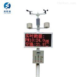工地揚塵監測儀
