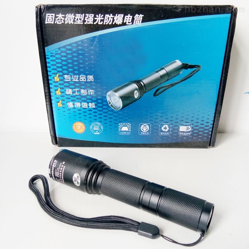 BHL612微型强光手电筒安全防爆头灯  陕西