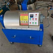 离心滤油机花生油油渣分离机单筒离心式