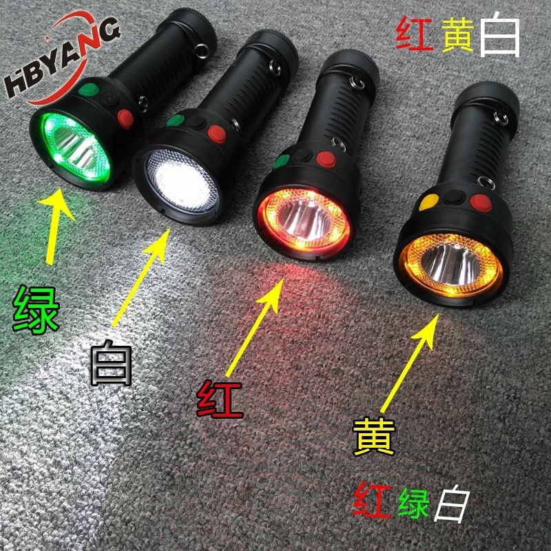 RW5120A微型多功能信号灯防爆三|四色电筒